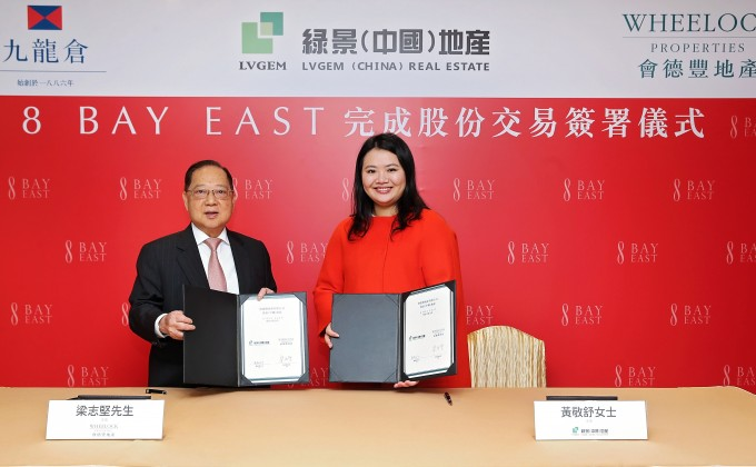 Mr. Stewart Leung, Chairman of WP and Ms. Huang Jing Shu, Chairman of LVGEM CHINA